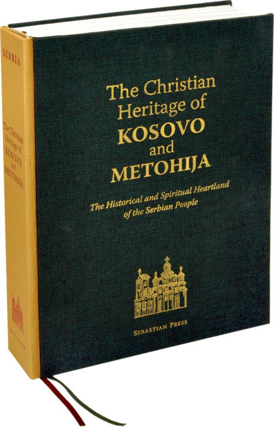 Christian Heritage of Kosovo and Metohija